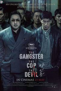 The Gangster the Cop the Devil online